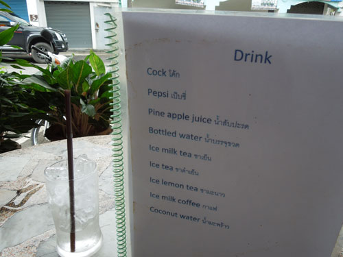 drink-cock