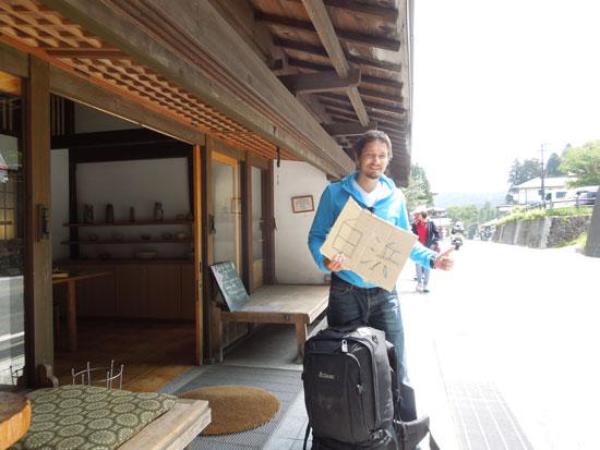 japanhitchhike
